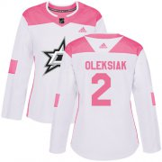 Cheap Adidas Stars #2 Jamie Oleksiak White/Pink Authentic Fashion Women's Stitched NHL Jersey