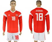 Wholesale Cheap Russia #18 Zhirkov Red Home Long Sleeves Soccer Country Jersey