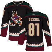 Wholesale Cheap Adidas Coyotes #81 Phil Kessel Black Alternate Authentic Stitched NHL Jersey