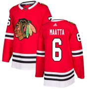 Wholesale Cheap Adidas Blackhawks #6 Olli Maatta Red Home Authentic Stitched Youth NHL Jersey