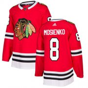 Wholesale Cheap Adidas Blackhawks #8 Bill Mosienko Red Home Authentic Stitched NHL Jersey
