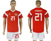 Wholesale Cheap Russia #21 Erokhin Home Soccer Country Jersey