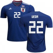 Wholesale Cheap Japan #22 Ueda Home Soccer Country Jersey