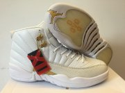 Wholesale Cheap Womens Jordan 12 OVO White/Gold