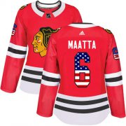 Wholesale Cheap Adidas Blackhawks #6 Olli Maatta Red Home Authentic USA Flag Women's Stitched NHL Jersey