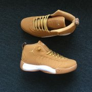 Wholesale Cheap Jordan Jumpman Pro Wheat Tan/White