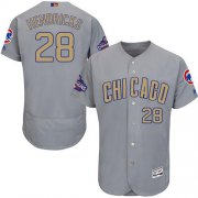 Wholesale Cheap Cubs #28 Kyle Hendricks Grey Flexbase Authentic 2017 Gold Program Stitched MLB Jersey