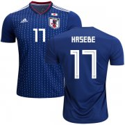 Wholesale Cheap Japan #17 Hasebe Home Soccer Country Jersey