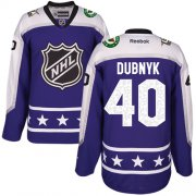 Wholesale Cheap Wild #40 Devan Dubnyk Purple 2017 All-Star Central Division Stitched Youth NHL Jersey