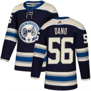 Wholesale Cheap Adidas Blue Jackets #56 Marko Dano Navy Alternate Authentic Stitched NHL Jersey