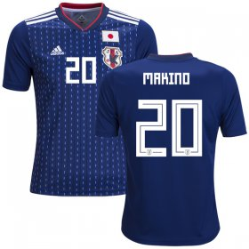 Wholesale Cheap Japan #20 Makino Home Kid Soccer Country Jersey