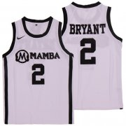 Wholesale Cheap Men's Mamba #2 Gianna White College Basketball Swingman Stitched Jersey
