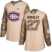 Wholesale Cheap Adidas Canadiens #27 Alexei Kovalev Camo Authentic 2017 Veterans Day Stitched NHL Jersey