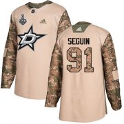 Wholesale Cheap Adidas Stars #91 Tyler Seguin Camo Authentic 2017 Veterans Day 2020 Stanley Cup Final Stitched NHL Jersey
