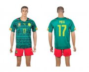 Wholesale Cheap Cameroon #17 Mbia Home World Cup Soccer Country Jersey