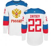 Wholesale Cheap Team Russia #22 Nikita Zaitsev White 2016 World Cup Stitched NHL Jersey