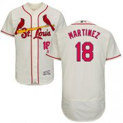 Wholesale Cheap Cardinals #18 Carlos Martinez Cream Flexbase Authentic Collection Stitched MLB Jersey