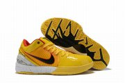 Wholesale Cheap Nike Kobe 4 Shoes Bruce Lee