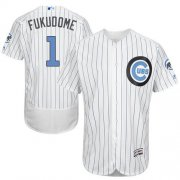 Wholesale Cheap Cubs #1 Kosuke Fukudome White(Blue Strip) Flexbase Authentic Collection Father's Day Stitched MLB Jersey