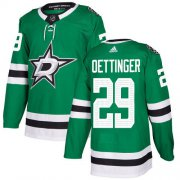 Cheap Adidas Stars #29 Jake Oettinger Green Home Authentic Stitched NHL Jersey