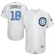 Wholesale Cheap Cubs #18 Ben Zobrist White(Blue Strip) Flexbase Authentic Collection Father's Day Stitched MLB Jersey