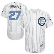 Wholesale Cheap Cubs #27 Addison Russell White(Blue Strip) Flexbase Authentic Collection Father's Day Stitched MLB Jersey