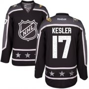 Wholesale Cheap Ducks #17 Ryan Kesler Black 2017 All-Star Pacific Division Women's Stitched NHL Jersey