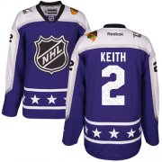 Wholesale Cheap Blackhawks #2 Duncan Keith Purple 2017 All-Star Central Division Women's Stitched NHL Jersey