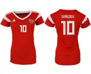 Wholesale Cheap Women's Russia #10 Dzagoev Home Soccer Country Jersey