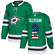 Cheap Adidas Stars #2 Jamie Oleksiak Green Home Authentic USA Flag Stitched NHL Jersey