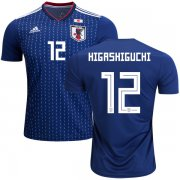 Wholesale Cheap Japan #12 Higashiguchi Home Soccer Country Jersey