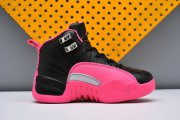 Wholesale Cheap Air Jordan 12 Retro Kids Shoes Black/Pink-Grey