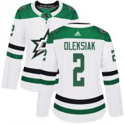 Cheap Adidas Stars #2 Jamie Oleksiak White Road Authentic Women's Stitched NHL Jersey