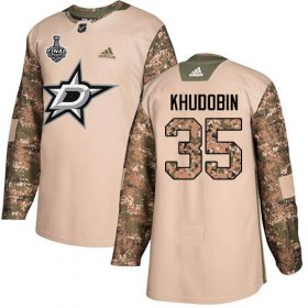 Cheap Adidas Stars #35 Anton Khudobin Camo Authentic 2017 Veterans Day Youth 2020 Stanley Cup Final Stitched NHL Jersey