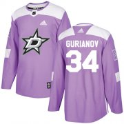 Cheap Adidas Stars #34 Denis Gurianov Purple Authentic Fights Cancer Youth Stitched NHL Jersey