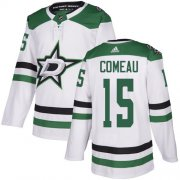 Cheap Adidas Stars #15 Blake Comeau White Road Authentic Stitched NHL Jersey
