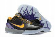 Wholesale Cheap Nike Kobe 4 Shoes Black Yellow Purple