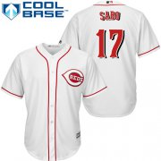 Wholesale Cheap Reds #17 Chris Sabo White Cool Base Stitched Youth MLB Jersey