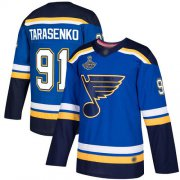 Wholesale Cheap Adidas Blues #91 Vladimir Tarasenko Blue Home Authentic Stanley Cup Champions Stitched NHL Jersey