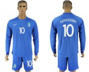 Wholesale Cheap Greece #10 Karagounis Away Long Sleeves Soccer Country Jersey