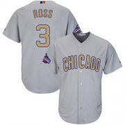 Wholesale Cheap Cubs #3 David Ross Grey 2017 Gold Program Cool Base Stitched MLB Jersey