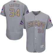 Wholesale Cheap Cubs #34 Jon Lester Grey Flexbase Authentic 2017 Gold Program Stitched MLB Jersey