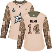 Cheap Adidas Stars #14 Jamie Benn Camo Authentic 2017 Veterans Day Women's 2020 Stanley Cup Final Stitched NHL Jersey
