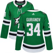 Cheap Adidas Stars #34 Denis Gurianov Green Home Authentic Women's Stitched NHL Jersey