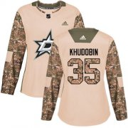 Cheap Adidas Stars #35 Anton Khudobin Camo Authentic 2017 Veterans Day Women's Stitched NHL Jersey