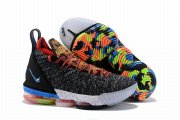 Wholesale Cheap Nike Lebron James 16 Air Cushion Shoes Mandarin Duck