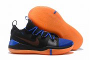 Wholesale Cheap Nike Kobe AD EP Shoes Black Blue Orange