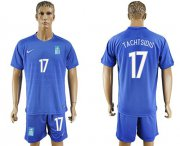 Wholesale Cheap Greece #17 Tachtsidis Away Soccer Country Jersey