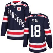 Wholesale Cheap Adidas Rangers #18 Marc Staal Navy Blue Authentic 2018 Winter Classic Stitched Youth NHL Jersey