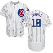 Wholesale Cubs #18 Ben Zobrist White Flexbase Authentic Collection Stitched Baseball Jersey